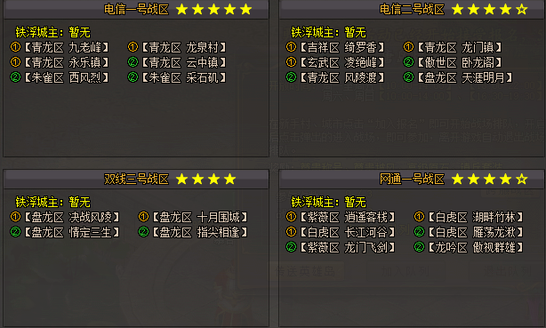 17080701.png