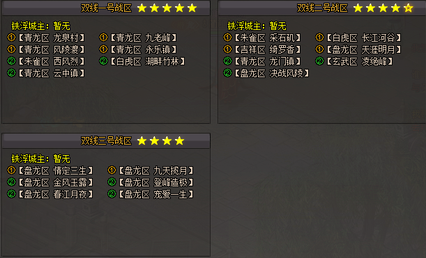 2018060401.png